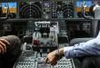 Hazards-of-Autopilot-1200
